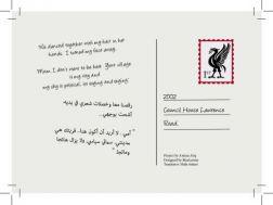 Scouse Pilgrimage Postcard Order